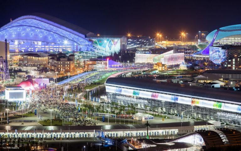Экскурсия Олимпийский парк в Сочи цены